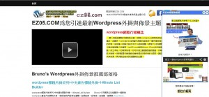 ScreenHunter 23 Jul. 21 20.45 300x139 wordpress彈跳外掛系列 右下角彈跳外掛 WP Stealth Note