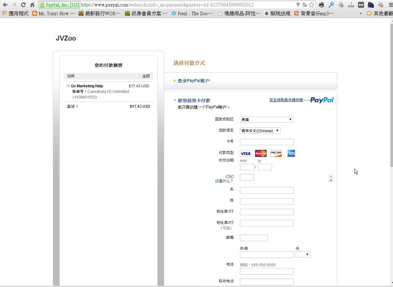 wp photoshop外掛購買流程2 超強圖片外掛 玩wordpress一定要裝的圖片外掛 加圖,加中文文字,加框
