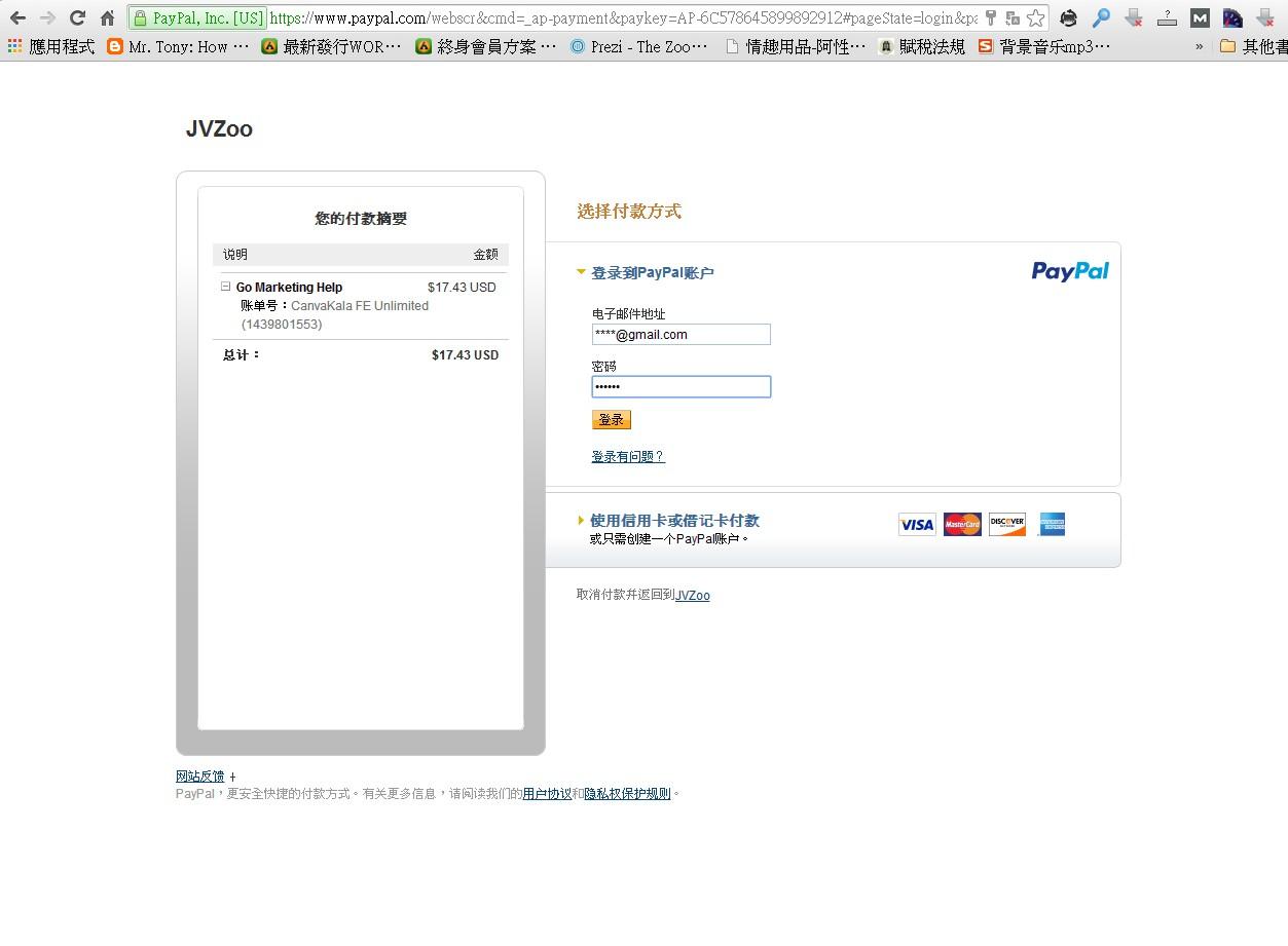 wp photoshop外掛購買流程3 超強圖片外掛 玩wordpress一定要裝的圖片外掛 加圖,加中文文字,加框
