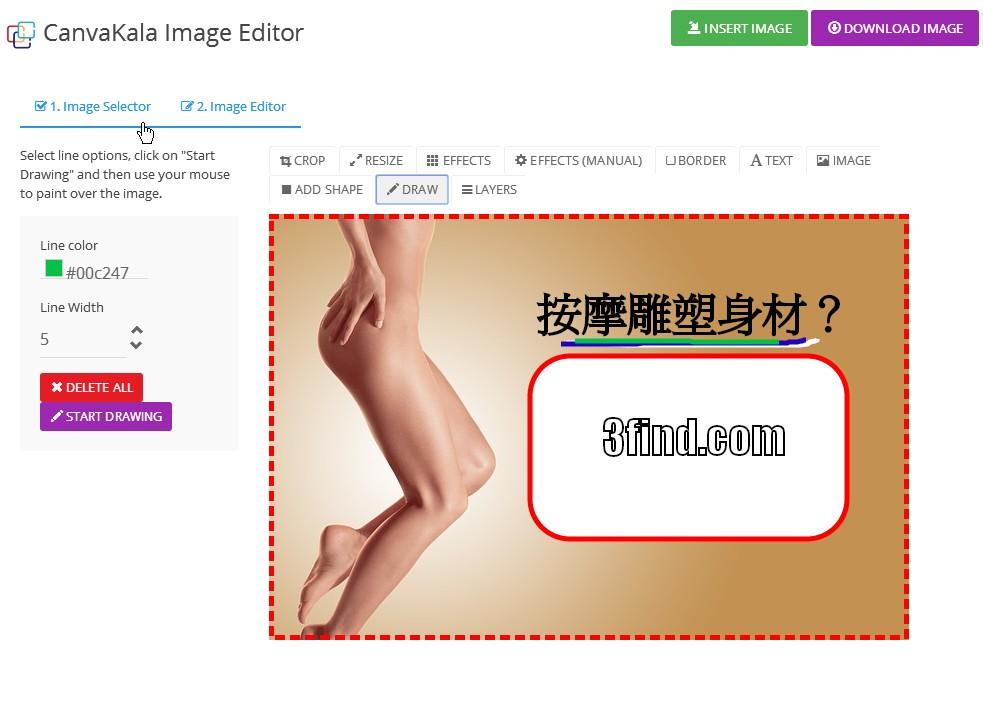 wp photoshop外掛10 超強圖片外掛 玩wordpress一定要裝的圖片外掛 加圖,加中文文字,加框