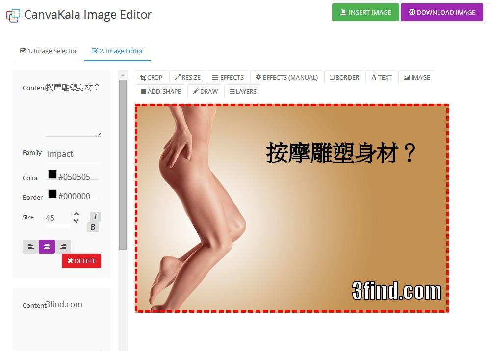 wp photoshop外掛8 超強圖片外掛 玩wordpress一定要裝的圖片外掛 加圖,加中文文字,加框